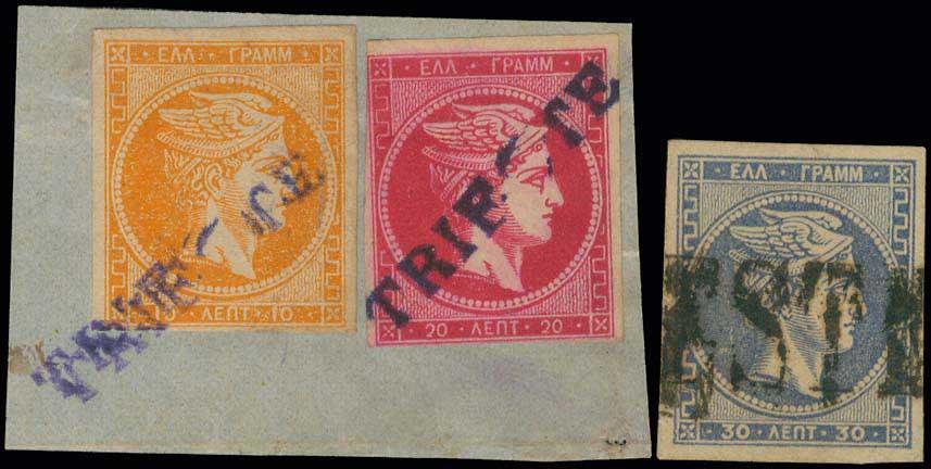 Lot 349 - -  LARGE HERMES HEAD 1880/86 athens printing -  A. Karamitsos Public & Live Internet Auction 683