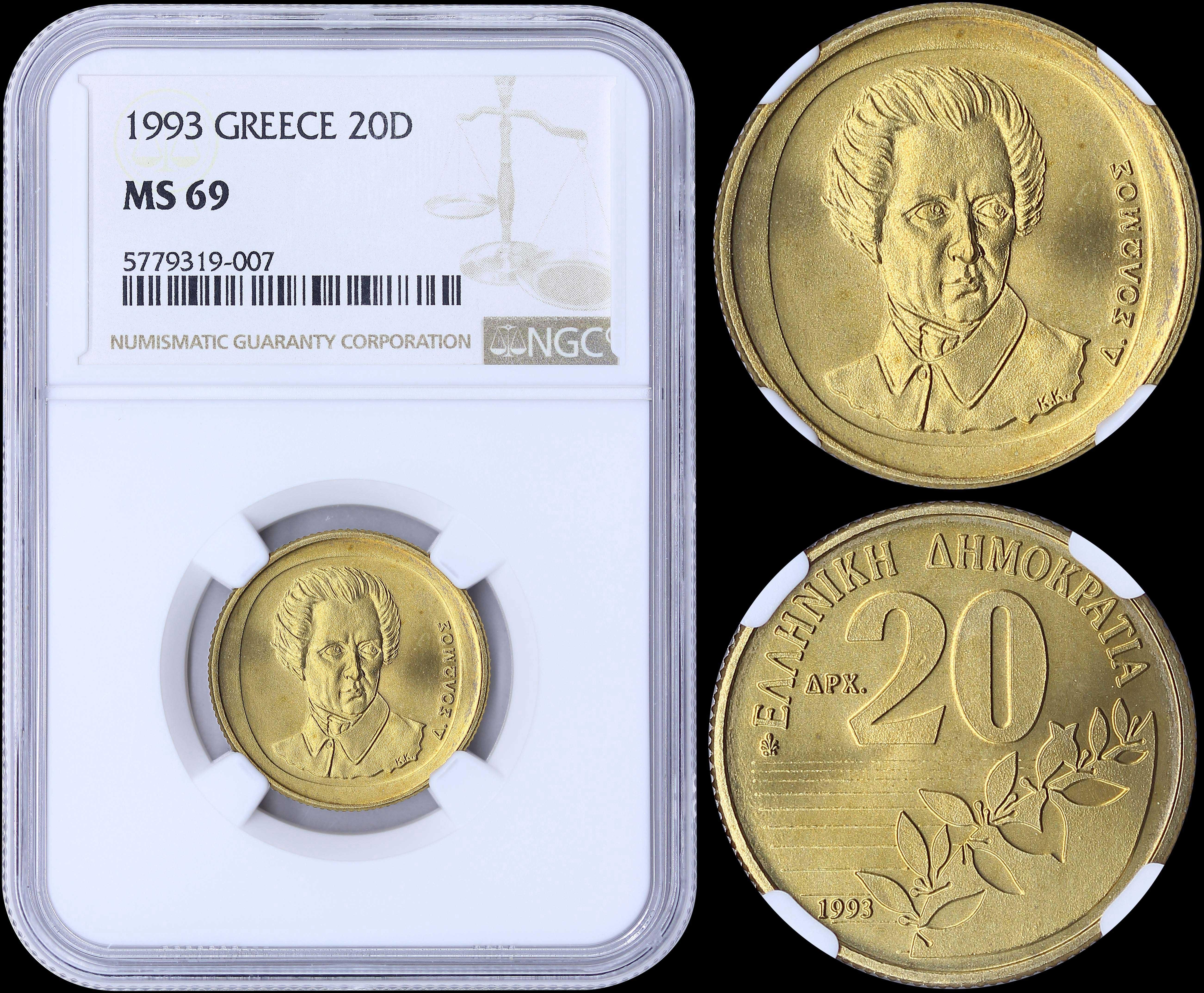 Lot 6226 - -  COINS & TOKENS HELLENIC REPUBLIC & COMMEMORATIVE ISSUES -  A. Karamitsos Public & Live Internet Auction 682 (Part A) Coins, Medals & Banknotes