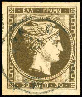 Lot 268 - -  LARGE HERMES HEAD 1876 paris printing -  A. Karamitsos Public & Live Internet Auction 683
