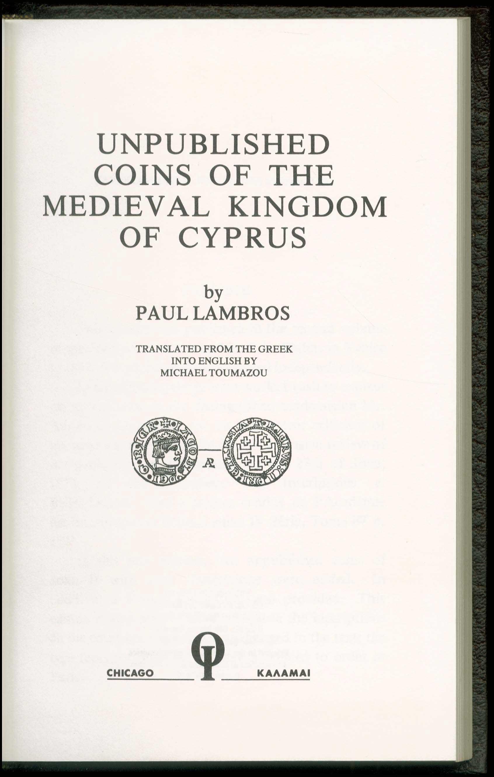 Lot 8001 - -  BOOKS ΑΡΧΑΙΟΛΟΓΙΑ / ARCHAEOLOGY - CLASSICAL ANTIQUITY -  A. Karamitsos Public & Live Bid Auction 649 Coins, Medals & Banknotes